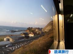 にほんブログ村 鉄道ブログ 鉄道旅行へ
