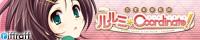 『恋愛家庭教師ルルミ★Coordinate!』応援中!