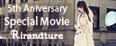 Rirandture(リランドチュール) Special Movie