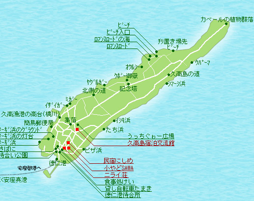 「久高島 画像」の画像検索結果