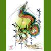 ヒロコ・アイザックス様へのドラゴンアート