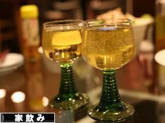 にほんブログ村 酒ブログ 家飲みへ