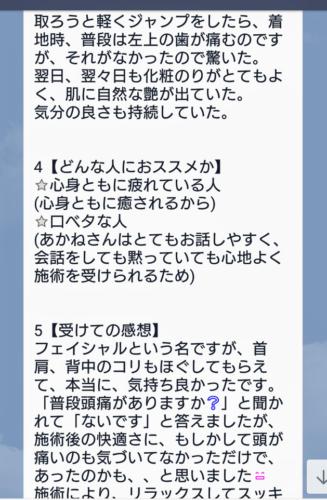 screenshot_20180331-122830