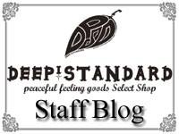 DEEP!STANDARDブログ