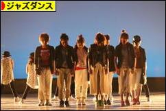 にほんブログ村 演劇・ダンスブログ ジャズダンスへ