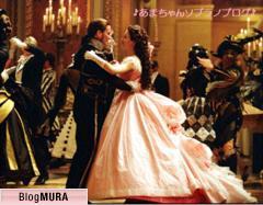 にほんブログ村 演劇・ダンスブログ ミュージカルへ