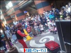にほんブログ村 演劇ブログ 大道芸・パフォーマンスへ