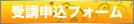 moushikomi_off