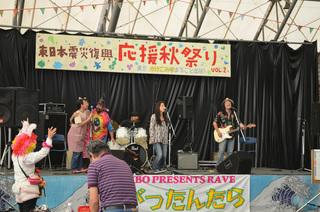 東日本震災復興応援秋祭り