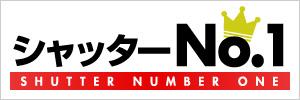 名古屋の雨戸・シャッターのリフォームや修理ならシャッターNO.1へ