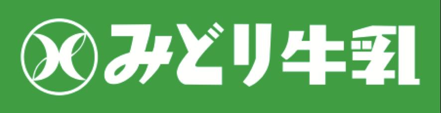 $田中幸太郎のブログ