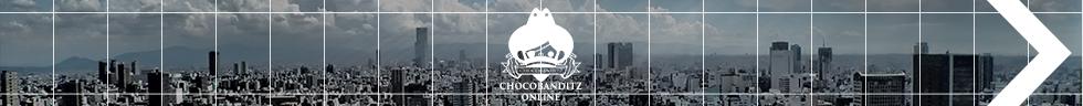 CHOCOBANDITZ ONLINE バナー
