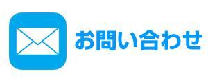 モーニングガーデン|神奈川|相模原|東京|ガーデンルーム|ガレージ|ウッドデッキ-ウッドデッキ
