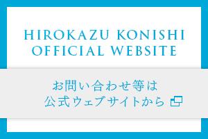 official_website_link