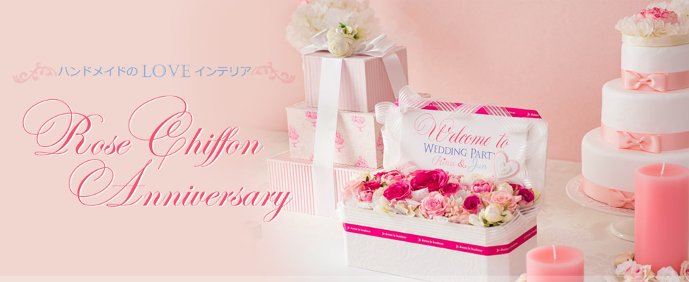 Rosechiffon Anniversary