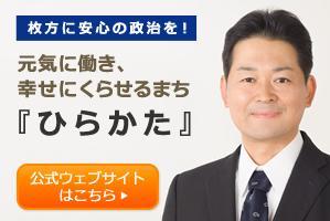 工藤しゅういち(衆一) 公式ウェブサイト