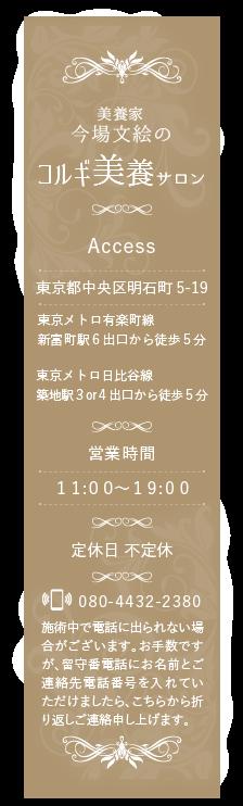 営業時間 11:00〜21:00(最終受付18:00)定休日 不定休