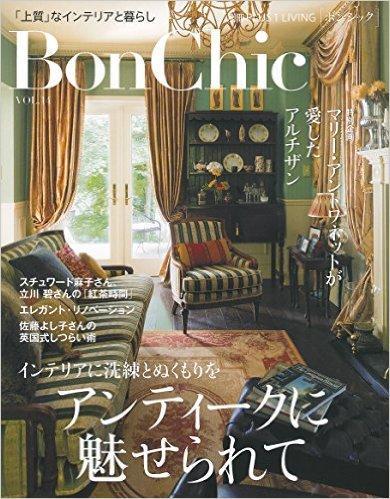 BonChic Vol.14