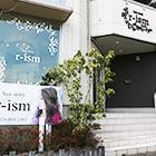 茨城県つくば市 カット パーマ ヘアカラー 脱色 トリートメント ヘッドスパ 縮毛矯正 茨城つくばヘアサロン美容室 ビューティーサロン美容院