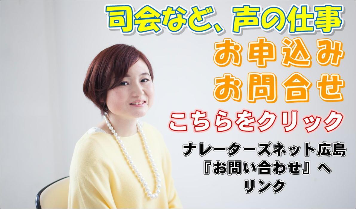 kazumi20180319