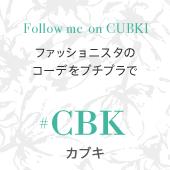 CUBKI - 石黒美帆