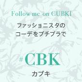 CUBKI - さおり