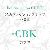 CUBKI - 高橋晴香
