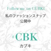 CUBKI - 橘姉妹