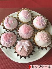 にほんブログ村 スイーツブログ カップケーキへ