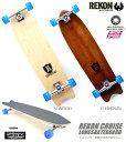 【サーフ ロングスケートボード】REKON 36 inch LONG SKATE【CRUISE...