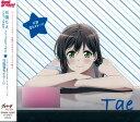 CD 花園たえ(CV:大塚紗英) / TVアニメ「BanG Dream!」キャラクターソング ...