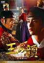 王の顔 DVD-BOX1 [ ソ・イングク ]