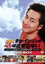 チョ・インソンの恋は止まらない-ニュー・ノンストップ- DVD-BOX〈6枚組〉