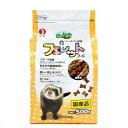 ペットライン 森の小動物シリーズ フェレットフード 500g 関東当日便