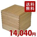 【送料無料】重箱 三段 松屋漆器店 白木 6寸  お重箱 3段(日本製、国産の重箱、越前漆器の...