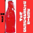 【 アメリカン雑貨 】コカコーラジャンボコインバンク RED【ボトル型の貯金箱】【お部屋・ガレ...
