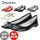 レペット Repetto バレエシューズ ミティークファム サンドリヨン V086V MYTHIQUE FEMME CENDRILLON フラットシューズ レディース 革靴 エナメル
