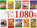 ハリボー HARIBO グミ【どれでも7つで1,080円 セールよりどり9種類の中からお選び下...