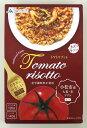 小松市産大麦・米・トマト使用 トマトリゾット レトルト食品 ソース&ごはんセット