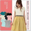綿100%で着心地抜群!パフスリーブのシンプルTシャツ 授乳がしやすい 確かな品質 日本製 M...