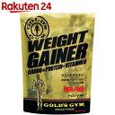ゴールドジム ウエイトゲイナー チョコレート風味 3kg【楽天24】[ゴールドジム GOLD'S GYM(ゴールドジム)]【MEN_J03】【イチオシ】
