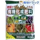 花ごころ 有機化成肥料(400g)【HLS_DU】 /