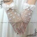 グローブ リボン (rac) ドレス用 レースグローブ ショートグローブ オフホワイト ウエデ...