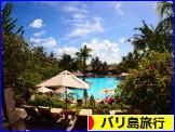 にほんブログ村 旅行ブログ バリ島旅行へ