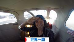 にほんブログ村 旅行ブログ 世界一周へ