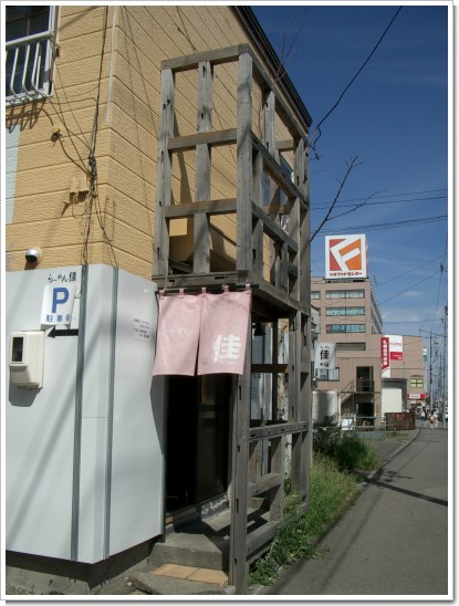 らーめん佳_札幌市豊平区月寒中央01.JPG