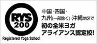 全米ヨガアライアンス200h|ヴァイクンタヨガ講師養成講座