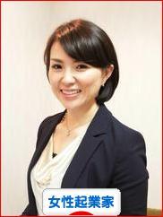 にほんブログ村 ベンチャーブログ 女性起業家へ