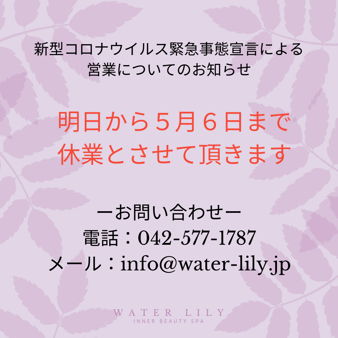 water lilyのコピー
