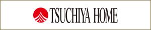土屋ホーム オフィシャルウェブサイト